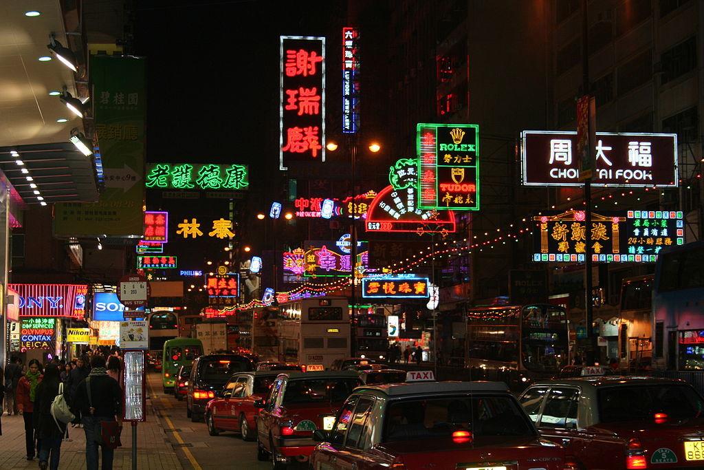Hong Kong tech scene